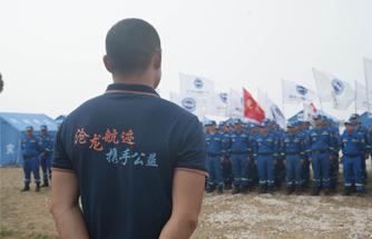 Calon Gloria soutient la formation de Jiangsu BSR